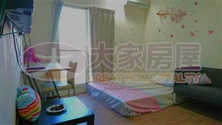 中國醫滿租4套房